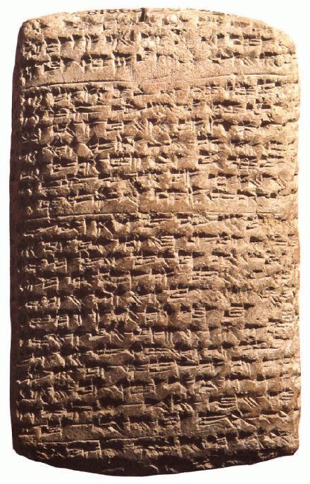 Keilschrifttafel aus dem alten Ägypten.